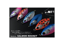 Daiwa Salmon Rocket  Pink Purple