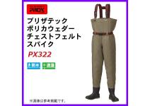 Вейдерсы Prox PX322