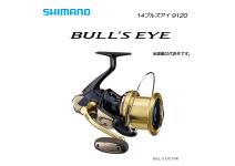 Shimano Bulls Eye 9120