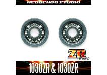 Комплект Hedgehog Studio ZR 1030-1030