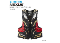 Shimano Nexus  EX VF-121N Red