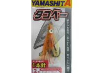 Yamashita Single needle Size #2