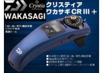 Daiwa Crystia Wakasagi CR III +