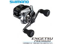 Shimano 18 Engetsu Premium 151HG