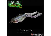 Jackall Kaera Glitter Hasu Frog