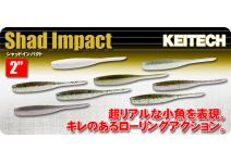 "Keitech Shad Impact 2"""