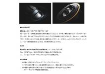 Daiwa 15 Luvias 2508PE-H