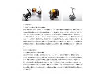 Daiwa 16 Certate HD3500H