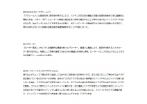 Daiwa 16 Blast 4500H