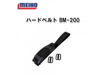 Meiho ремень для ящика-стойки BM-200