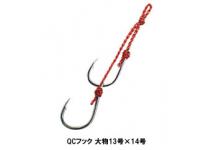 DUEL QC Hook 13x14
