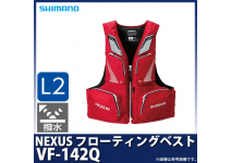 Shimano Nexus  VF-142Q Red