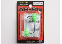 Smith AR-Rig цвет лайм