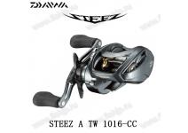 Daiwa 18  STEEZ A TW 1016-CC