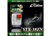 Owner STX-38ZN