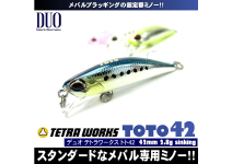 DUO TetraWorks Toto 42S