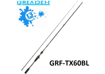 Breaden 19 GRF-TX60BL Rocketmaru