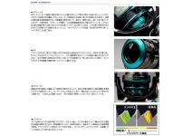 Daiwa 17 Emeraldas MX 2508PE