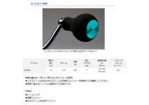 Daiwa 16 Emeraldas 2508 PE