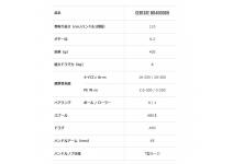 Daiwa 16 Certate HD4000SH