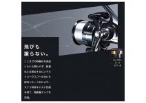 Shimano 19 Vanquish 1000SSSPG