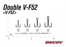Decoy Double V-F52