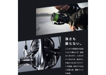 Shimano 19 Vanquish C2500SXG